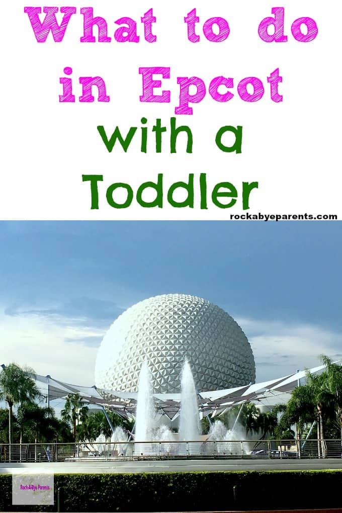 What to do in Epcot with a Toddler